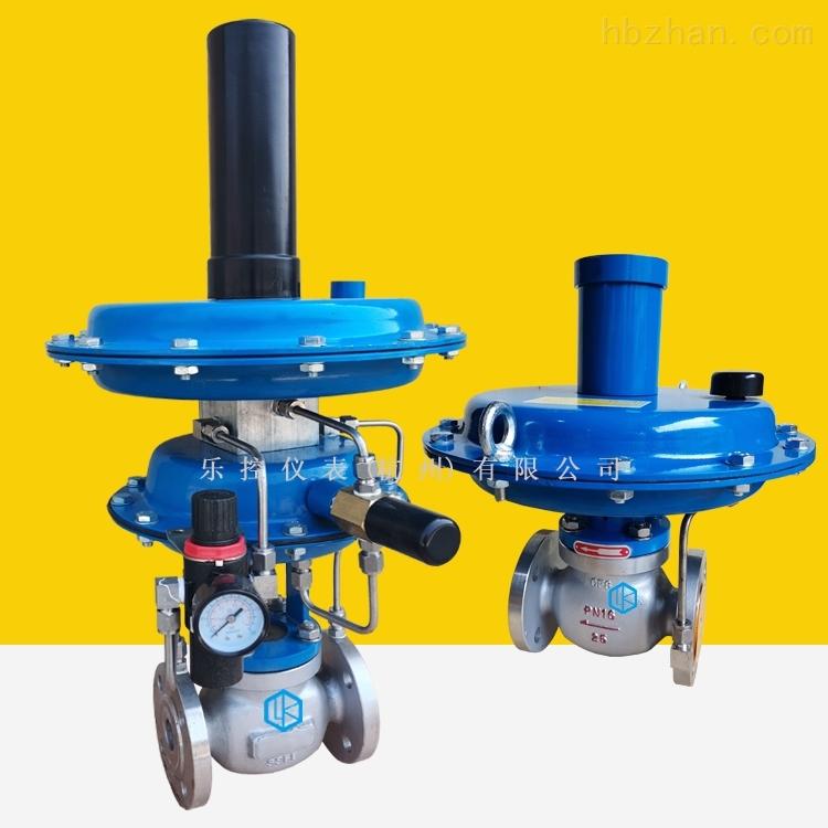 氮封装置储罐氮气恒压力系统