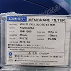 东洋MCE滤膜孔径0.2um混合纤维素酯膜