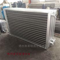 不锈钢烘干散热器1铝翅片钢管加热器
