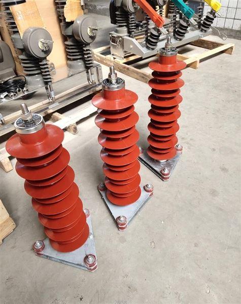 35KV户外高压电站型避雷器