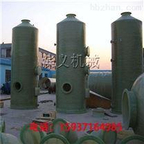 脱硝设备|烟气脱硫设备|废气净化设备