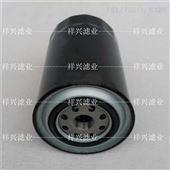 供应FF5108  P552564  4206080 柴油滤芯