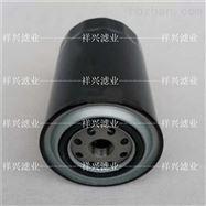 供應FF5108  P552564  4206080 柴油濾芯
