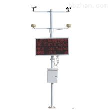 RS-ZSYC扬尘在线监测记录仪