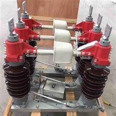 GW4-40.5隔离刀闸手动带接地35kv户外交流高压隔离开关