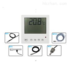 RS-WD86壳液晶单温度变送器模拟量型