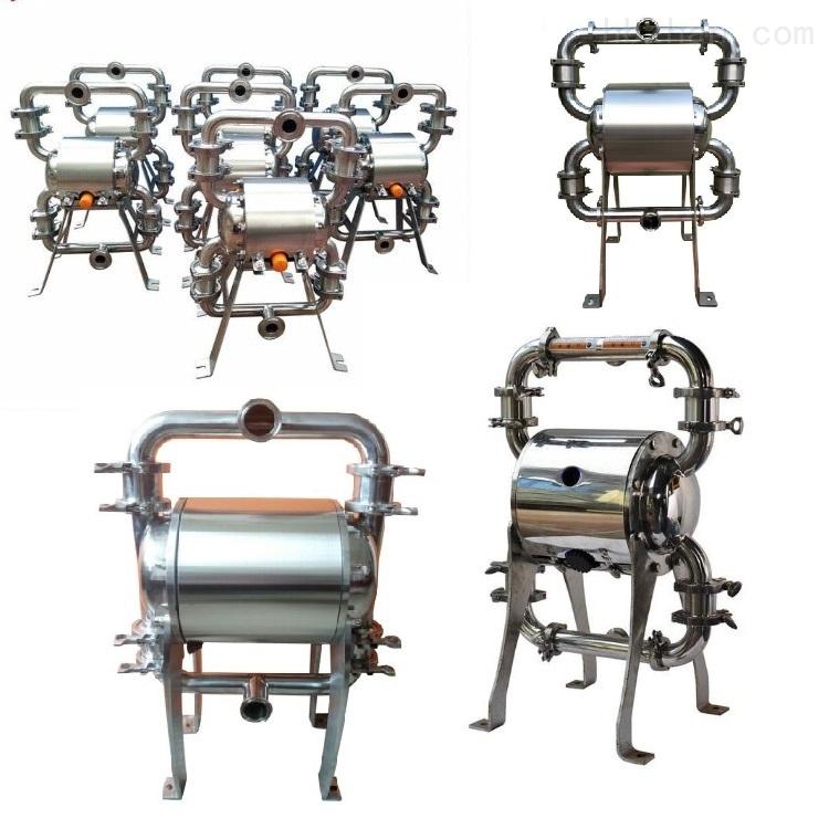卫生级不锈钢气动隔膜泵