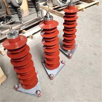 35kV高压避雷器型号参数