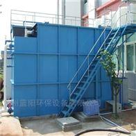 舟山豆制品污水处理一体化设备