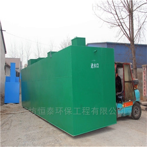 济宁市小型医疗污水处理设备使用说明