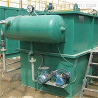徐州喷漆废水处理设备