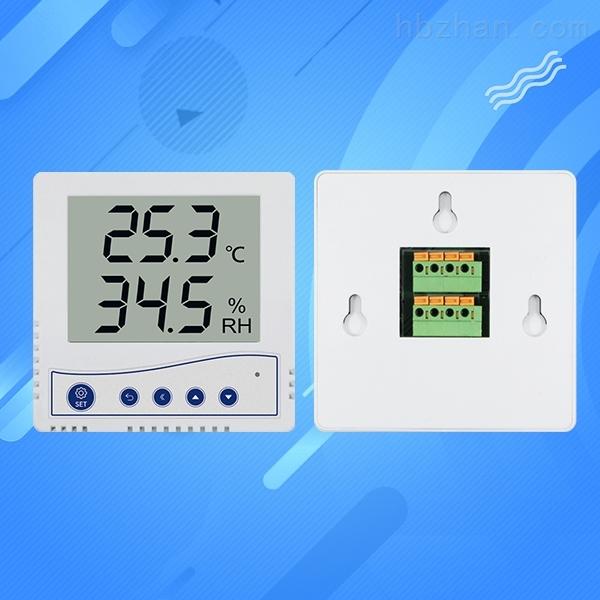 温湿度一体化传感器