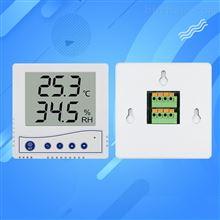 工业级温度湿度传感器