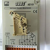 德国豪格HAUG  EN SL LC UL 静电消除器
