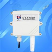 室外温湿度传感器