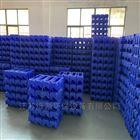反消化深床滤池