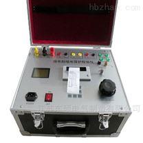 五级承装修试-三相继电保护测试仪现货