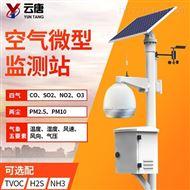YT-AQI网格化空气微型站