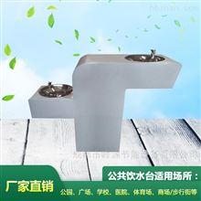 FYSC02-03石材户外饮水机