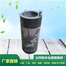 FYSC01-01单盆石材直饮水台