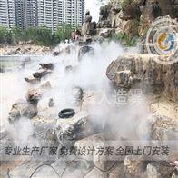 人造雾设备、景区造雾、喷雾降温配件