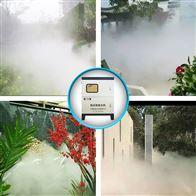 喷雾造景景观系统