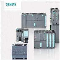 6ES7135-6HD00-0BA1回收维修销售西门子S7-200模块