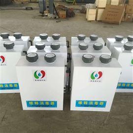 贵州乡镇农饮水安全缓释消毒器报价