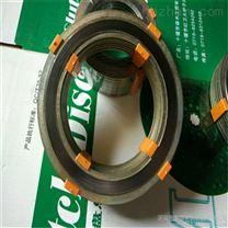 金属缠绕垫供应,晋中市柔性石墨垫厂家