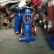 焊接式水封截止阀