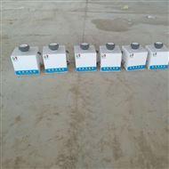 饮用水安全缓释消毒器使用标准