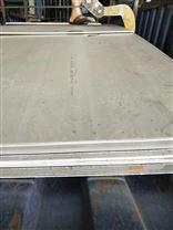 四川S31803不锈钢板/卷板大量库存