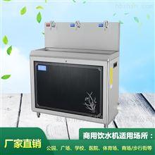 WY-3G3背板式饮水机