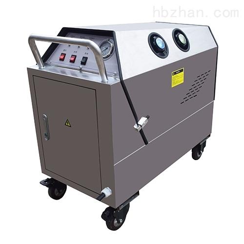 电热型蒸汽清洗机