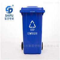 户外加厚240L翻盖分类环卫垃圾桶