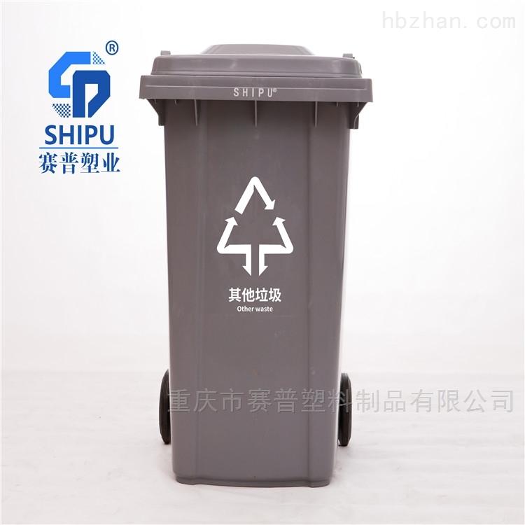 四色塑料环卫垃圾桶图标