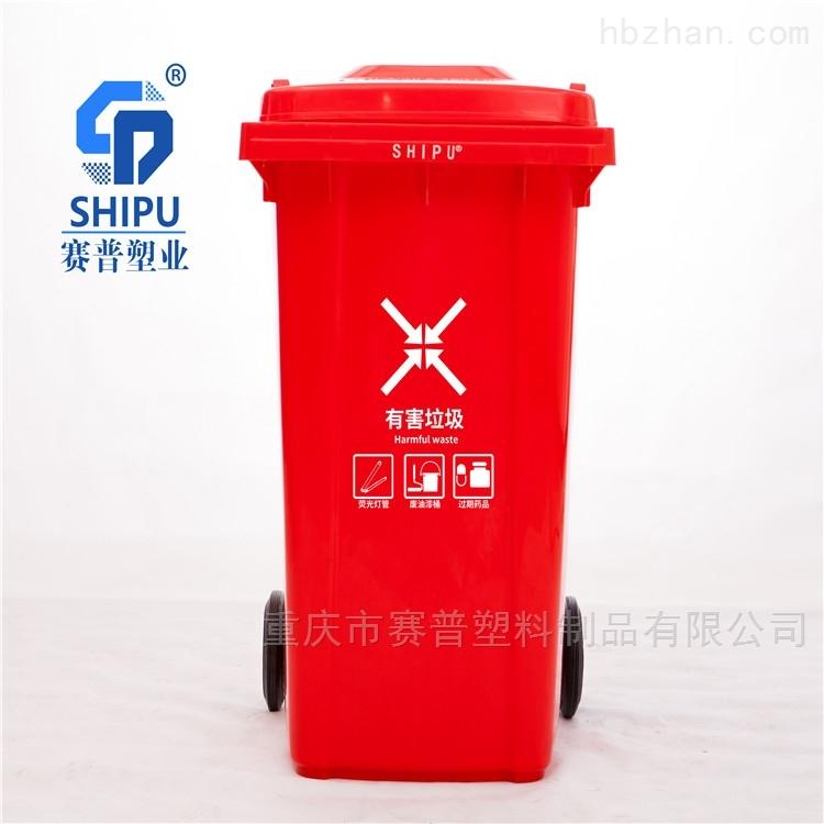 北京新四色塑料环卫垃圾桶供应商