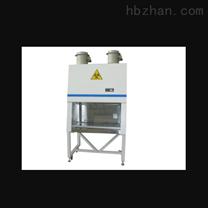 BSC-1000-Ⅱ-B1生物安全柜