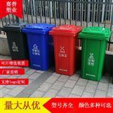 D120L垃圾桶贵州塑料垃圾桶厂家 四色分类垃圾箱价格