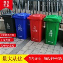 重庆北碚120L240升环境整治塑料垃圾桶批发