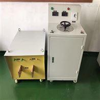 大电流发生器专业制造
