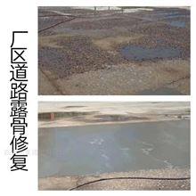 水泥地坪地面龟裂纹修补材料