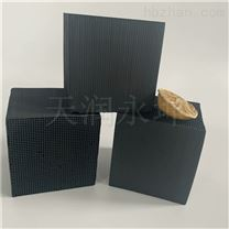 河南不耐水型蜂窩活性炭生產廠家