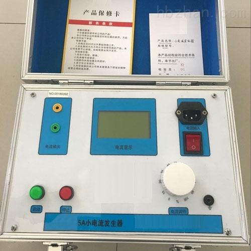 小电流发生器设备供应
