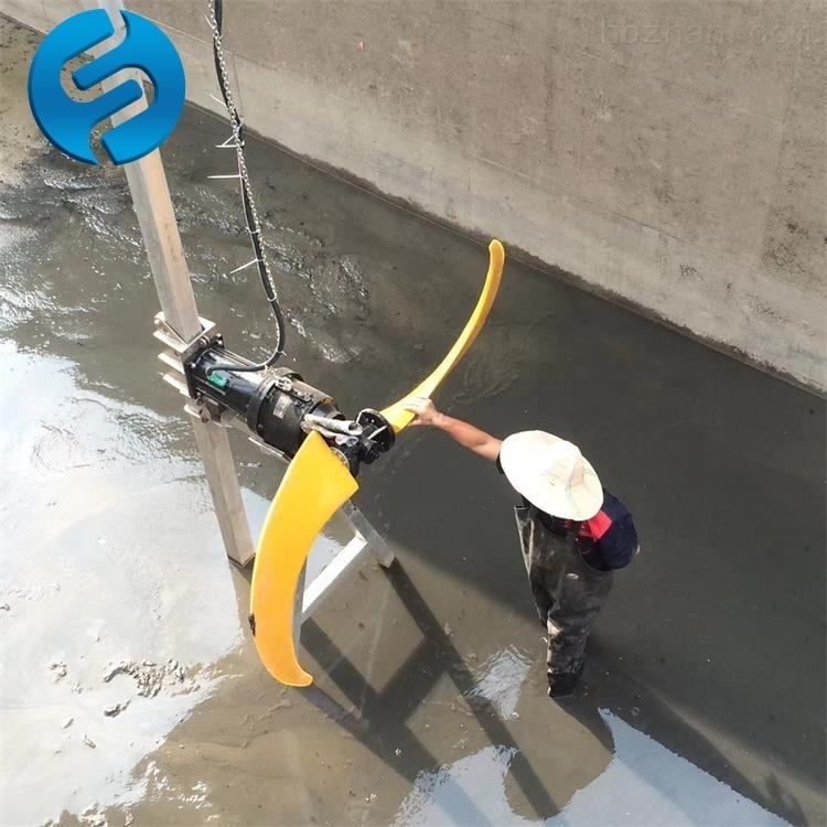 SBR池低速潜水推流器