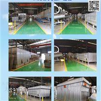 化纖維紡織廢氣處理