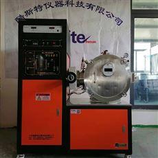 真空磁悬浮熔炼炉设备