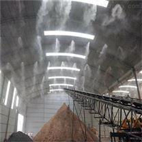 人造雾机组丨室外喷雾降温
