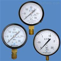 防爆型电接点压力表