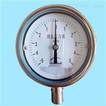 不锈钢电接电压力表